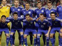 Bosna Hersek'in aday kadrosu açıklandı