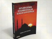 Ersöz' ün kitabı yayınlandı