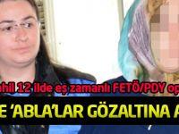 Konya dahil 12 ilde eş zamanlı FETÖ/PDY operasyonu