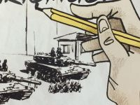 15 Temmuz Konulu Resim ve Karikatür Yarışması