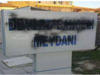 Ereğli Belediyesi 'Devlet Bahçeli Meydanı' tabelasını yeniledi