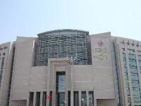 İstanbul'daki FETÖ davasında 15 sanığa ağırlaştırılmış müebbet istemi