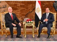 ABD Başkan Yardımcısı Pence'in Ortadoğu turu