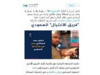 İnfaz timindeki Bostani öldü iddiası