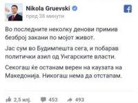 Gruevski'den  Macaristan'a sığınma talebi