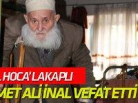 Mehmet Ali İnal vefat etti