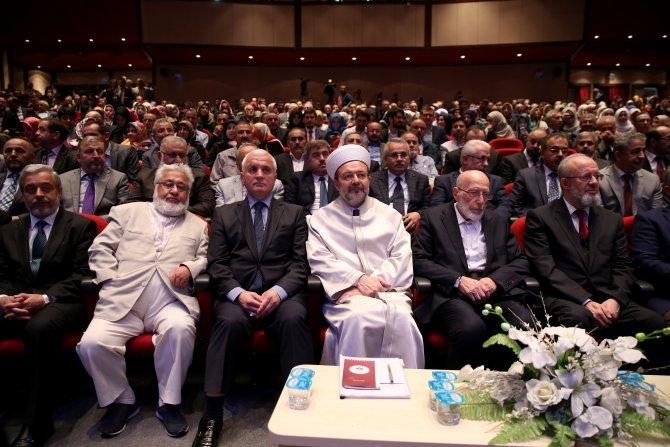 """""""İbrahim Bedreddin Elmalı Anma Programı"""""""