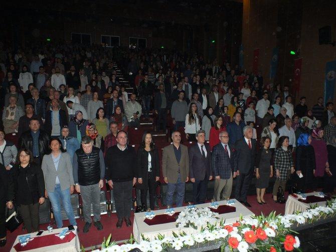 Muzaffer Sarısözen, Sivas'ta anıldı