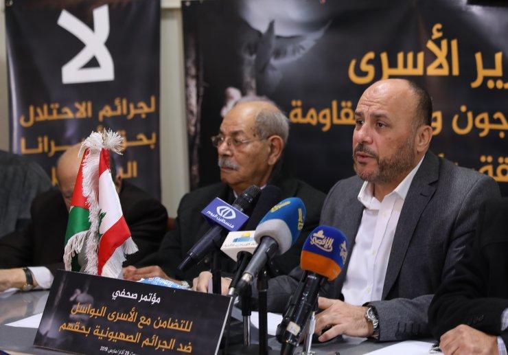 Lübnan'da İsrail hapishanelerindeki Filistinlilerle dayanışma konferansı
