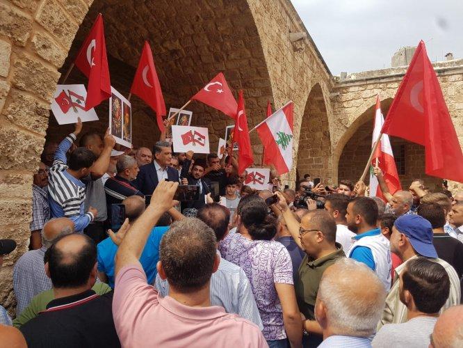 Lübnan Cumhurbaşkanı'nın Osmanlı'ya yönelik skandal açıklamaları protesto edildi