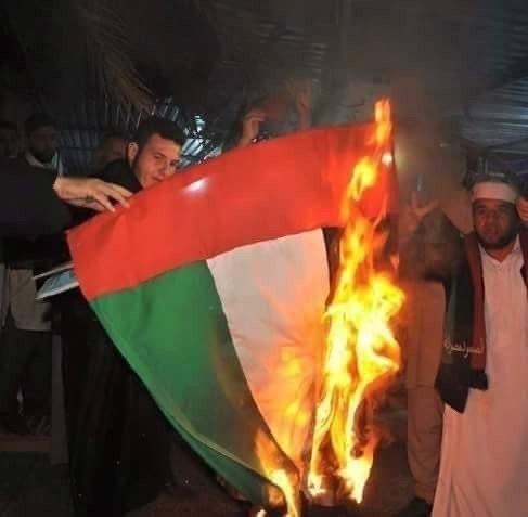 Libya'da BAE karşıtı protesto