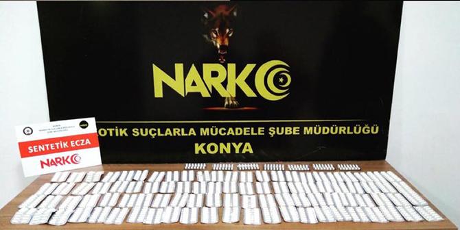 narko-001.jpg