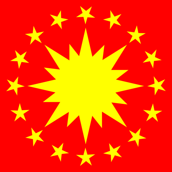 seal_of_the_president_of_turkey.png