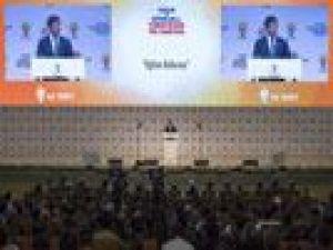AK Parti'nin yeni seçim şarkısı belli oldu