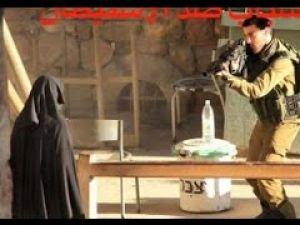 İsrail askerleri Filistinli kızı katletti!