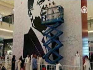 Katar'da dev Erdoğan posteri