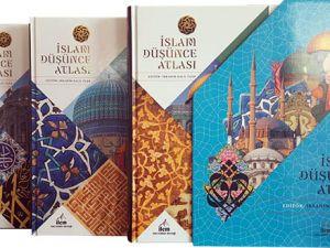 İslam Düşünce Atlası nedir?